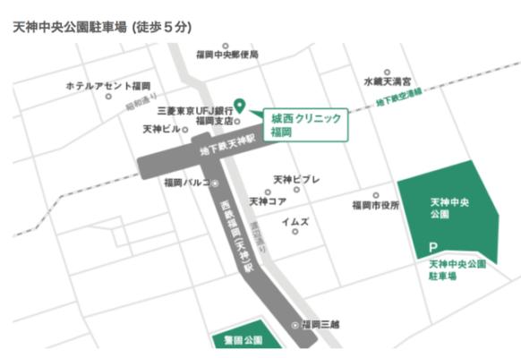 脇坂クリニックの公式サイトの駐車場情報