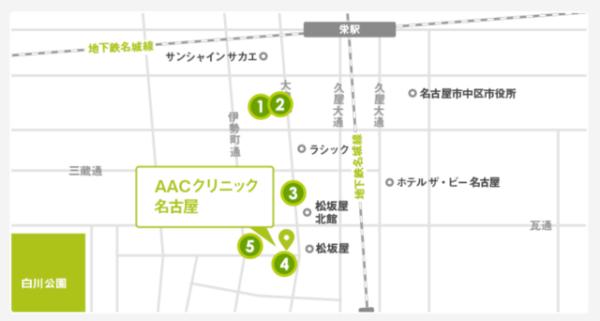 AGA治療のAACクリニック名古屋の栄駅からのアクセス地図です。