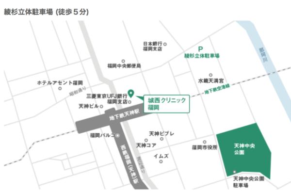 脇坂クリニックの公式サイトに掲載されている駐車場情報