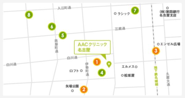 AGA治療のAACクリニック名古屋へ車で行く時の駐車場