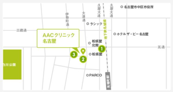 AGA治療のAACクリニック名古屋の矢場町からのアクセス地図です。