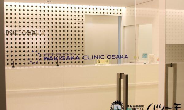 ヘアメディカル「脇坂クリニック大阪」の入口