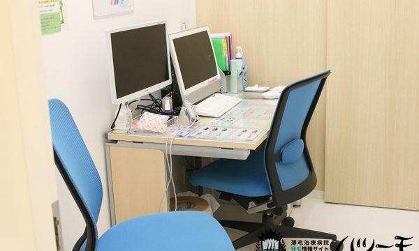 脇坂クリニック大阪 診察室