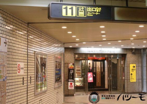 天神駅 11番出口
