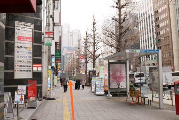 新宿駅前院へのアクセス