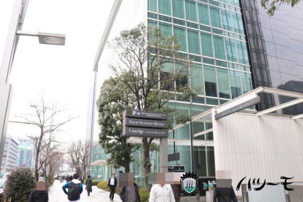 「Dクリニック東京メンズ」はこのビルの中にあります