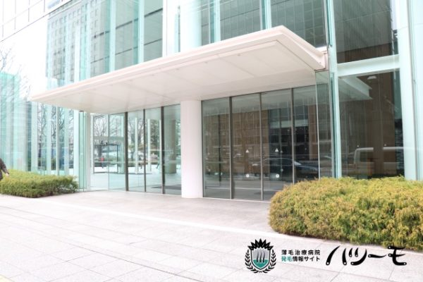 Dクリニック東京が入居するビル