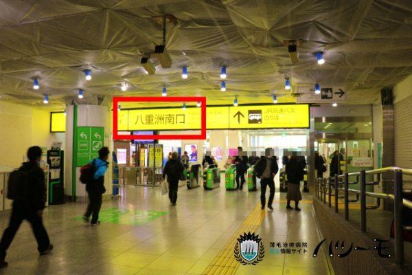 JR東京駅 八重洲南口 (2月26日撮影)