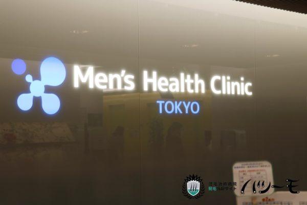 豊富な薄毛治療実績を持つ「Dクリニックグループ」